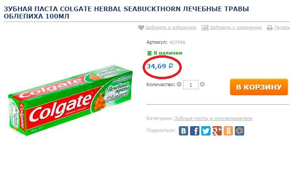 A Of Colgate Toothpaste Costs 0 59