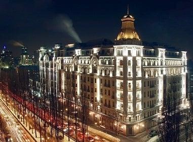 Best hotels in Kiev, Ukraine