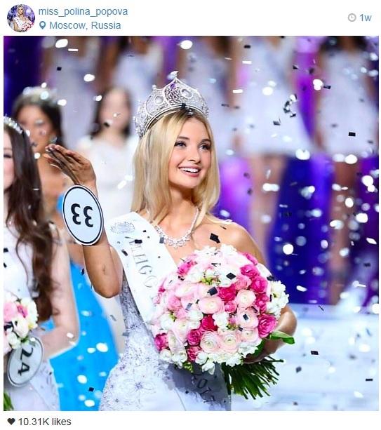 Polina Popova, Miss Russia 2017.