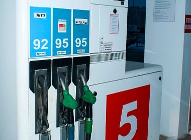 Why the price of petrol is higher in Russia than in the USA.