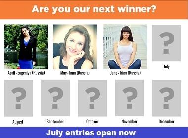 Начался прием заявок в конкурс июля! Советы участницам.