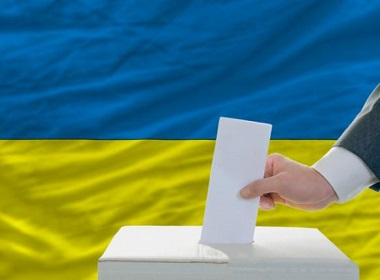 How much does it cost to elect a president in Ukraine