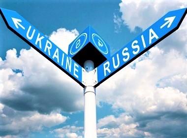 Is Ukraine in Russia