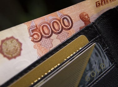 Salaries vs. wages in Russia and Ukraine: What's the difference?