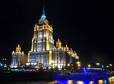 Best hotels in Moscow, Russia