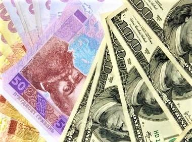 Dream salary for Ukrainians is USD 800