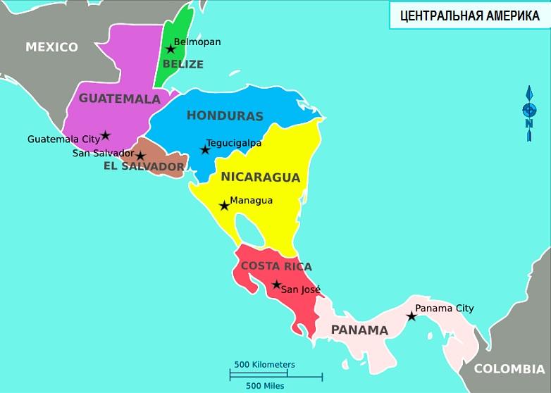 Kosta Rika Shvejcariya V Centralnoj Amerike Em