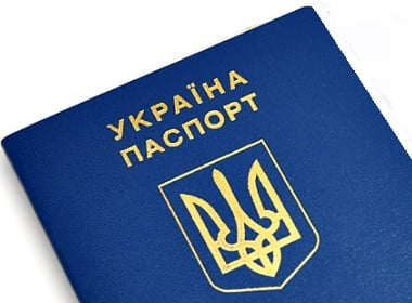 Passport of Ukraine.