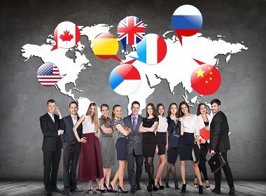 Выучить иностранный язык.
