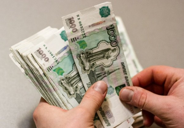Average Wage In Russia Usd 670