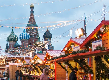Moscow during Christmas.