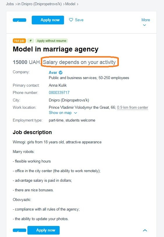 Dating agent salary